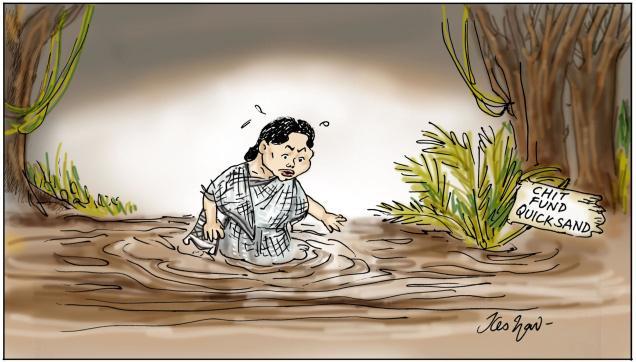 Chitfund Quicksand