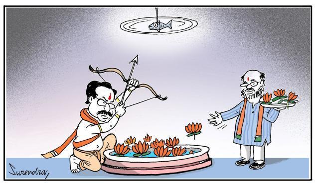 Uddhav the Arjun