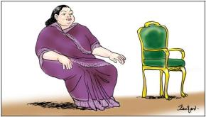 Chairless queen