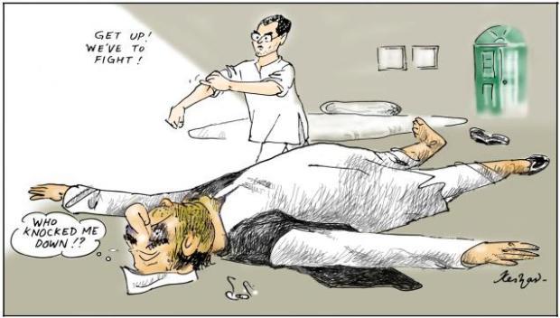 Congress & Rahul