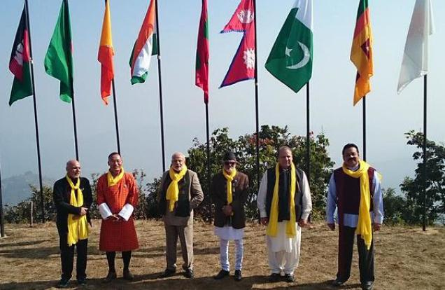 SAARC retreat