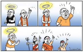 BJP leaders' role
