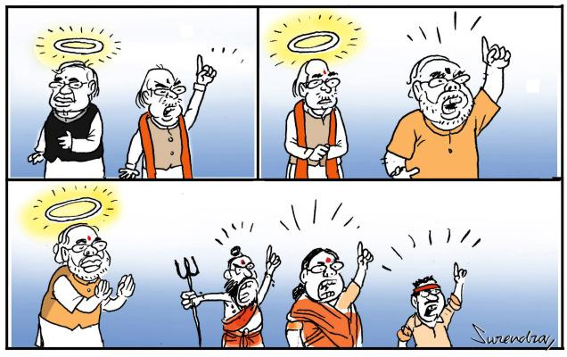 BJP leaders' role