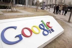 Google, China