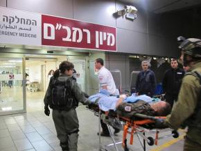 Israeli Field Hospital in Golan Heights for Syria terrorists