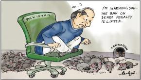 Pak terrorism