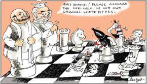BJP days