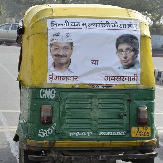 kiran photo in AAP campaign