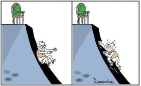 Nitish chair