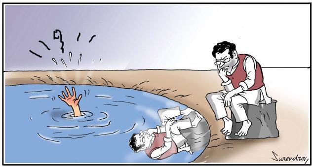Rahul's leave