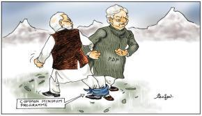 Kashmir CMP