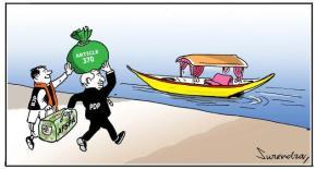 PDP - BJP govt