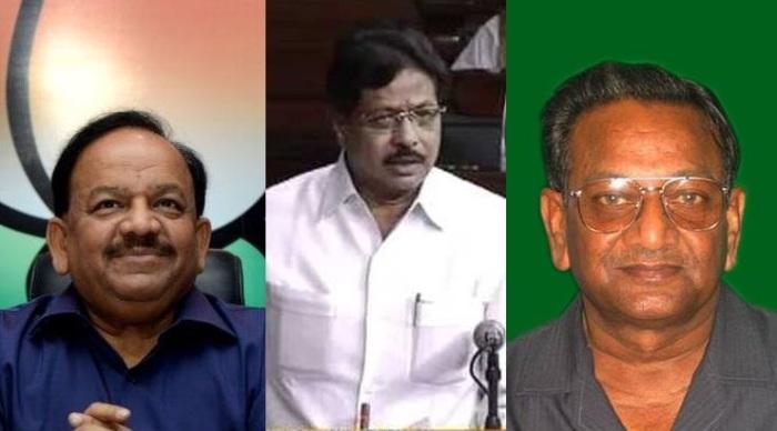 Harsha Vardhan, Dilip Gandhi, Syam Charan Gupta