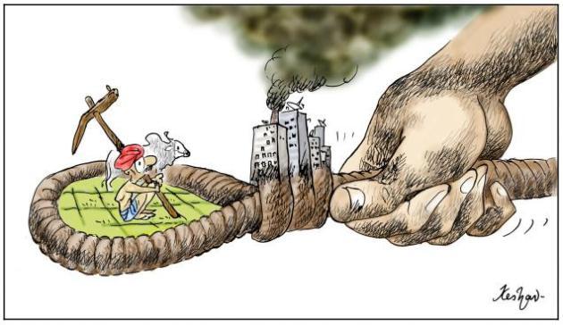 Land vs. Industry