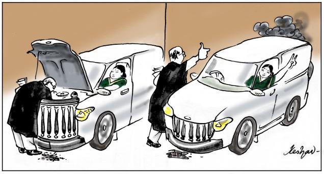 Jaya car repair