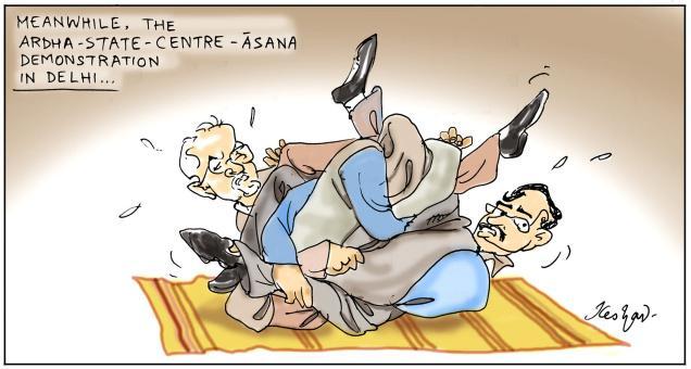 Delhi Asana