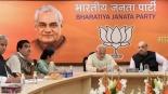 BJP and Bihar