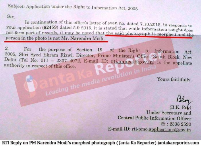04 RTI reply