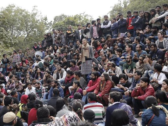JNU students protest meeting