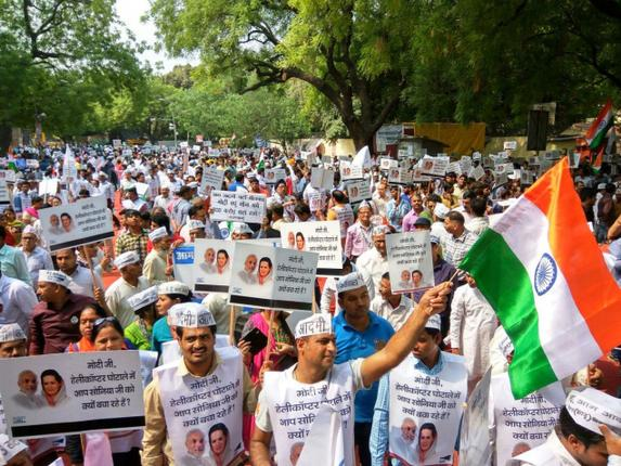 AAP rally at Jantar Mantar