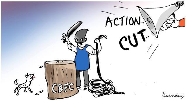 Action, CUT