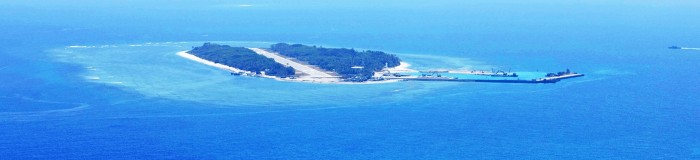 An island in South China Sea