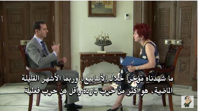 bashar-interview
